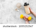 sport nutrition set with... | Shutterstock . vector #1055252567