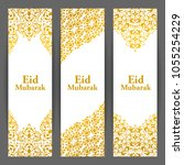 illustration of eid mubarak ... | Shutterstock .eps vector #1055254229