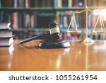judge gavel with justice ... | Shutterstock . vector #1055261954