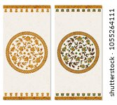 set with two cards with floral... | Shutterstock .eps vector #1055264111