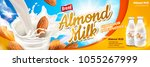 almond milk ads with delicious... | Shutterstock .eps vector #1055267999