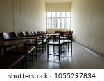 disorganized lecture chairs in...   Shutterstock . vector #1055297834