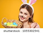 easter  spring  woman          ... | Shutterstock . vector #1055302541
