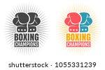 vector set vintage logos for a...   Shutterstock .eps vector #1055331239