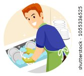illustration of a man washing... | Shutterstock .eps vector #1055336525