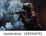 modern russian special forces... | Shutterstock . vector #1055346791
