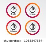 timer icons. 5  15  20 and 30... | Shutterstock .eps vector #1055347859