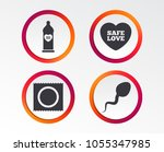 safe sex love icons. condom in... | Shutterstock .eps vector #1055347985
