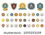 vector hand expander icon | Shutterstock .eps vector #1055353109