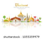vector thailand tourism... | Shutterstock .eps vector #1055359979