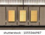 three big vertical poster on... | Shutterstock . vector #1055366987