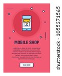 mobile shop onboarding icon