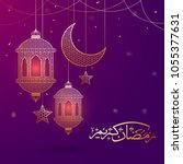 ramadan mubarak concept with... | Shutterstock .eps vector #1055377631