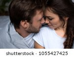 young attractive couple hugging ...   Shutterstock . vector #1055427425