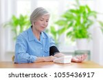 senior woman suffering from... | Shutterstock . vector #1055436917