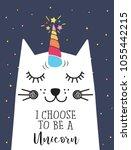 cute cat unicorn illustration ... | Shutterstock .eps vector #1055442215