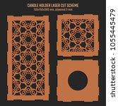 diy laser cutting vector scheme ... | Shutterstock .eps vector #1055445479