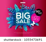 big sale invitation. horizontal ... | Shutterstock .eps vector #1055473691