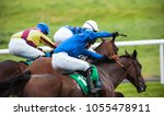close up on race horses and... | Shutterstock . vector #1055478911