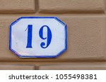 numbered tile on a wall   Shutterstock . vector #1055498381