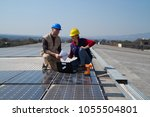 young engineer girl and an... | Shutterstock . vector #1055504801
