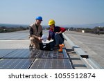 young engineer girl and an... | Shutterstock . vector #1055512874