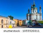 kiev  unkraine   june 8  2012 ... | Shutterstock . vector #1055520311