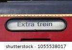 utrecht   netherlands   august... | Shutterstock . vector #1055538017