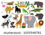 african animals. various... | Shutterstock .eps vector #1055548781
