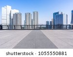 empty floor square with modern... | Shutterstock . vector #1055550881