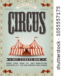 circus poster design ... | Shutterstock .eps vector #1055557175