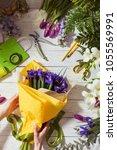 workshop florist. florist... | Shutterstock . vector #1055569991