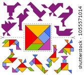 vector tangram puzzle birds... | Shutterstock .eps vector #1055571014
