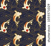 vector seamless pattern with... | Shutterstock .eps vector #1055571029
