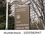 washington  dc   march 14  2018 ... | Shutterstock . vector #1055583947