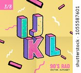 the 90's rad. 90's style vector ... | Shutterstock .eps vector #1055587601