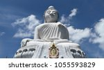big buddha monument   march 1... | Shutterstock . vector #1055593829
