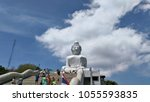 big buddha monument   march 1... | Shutterstock . vector #1055593835