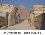 Small photo of Giza pyramid egypt