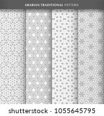 arabian pattern collections | Shutterstock .eps vector #1055645795