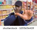 digital composite of security... | Shutterstock . vector #1055656439