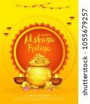 illustration of akshaya tritiya ... | Shutterstock .eps vector #1055679257