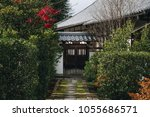 wooden japanese traditional... | Shutterstock . vector #1055686571