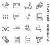 flat vector icon set   incoming ... | Shutterstock .eps vector #1055712491