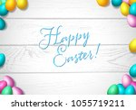 easter frame with shiny... | Shutterstock .eps vector #1055719211