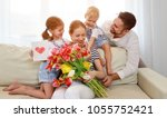 happy mother's day  father and... | Shutterstock . vector #1055752421