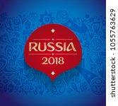russian label blue wallpaper ... | Shutterstock .eps vector #1055763629