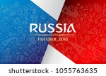 russian red wallpaper cup  blue ...