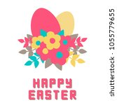 vector illustration for easter. | Shutterstock .eps vector #1055779655