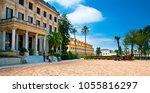 jerez de la frontera  spain  ... | Shutterstock . vector #1055816297